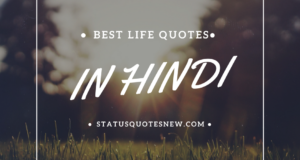 best life quotes in hindi